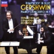 Bollani / Chailly / Gho Rhapsody In Blue&conc.in F