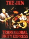 Jam DVD Trans Global Unity Express