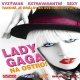 Film DVD Lady Gaga: Na Ostro!