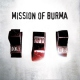 Mission Of Burma Onoffon