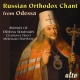 Odessa Seminary Choir Russian Orthodox Chant