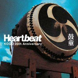 Heartbeat: Kodo 25th Ann.