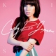 Jepsen Carly Rae Kiss -Deluxe-
