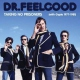 Dr. Feelgood Taking No Prisoners (with Gypie 1977-81) - Limited