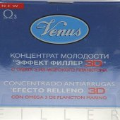 Venus: Anti Wrinkle Concentrate 3D Filler Effect - kosmetika 50ml (�en