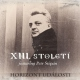 Xiii.stoleti Feat. Stepan, Petr Horizont Udal