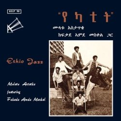 Ethio Jazz [LP]