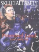 Promised Land Live 1983-84