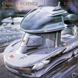 Chinese Revenge/asia-vers (12in)