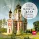 Various Artists Ouvertuere 1812: Russian Festival
