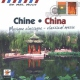 V  /  A CD Chine Classical Music