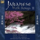 Hirota, Joji Japanese Folk Songs 2