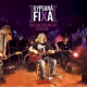 Vypsana Fixa G2 Acoustic Stage / Dvd