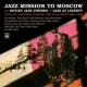 Cohn, Al / Victor Feldman A Jazz Mission To..