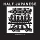 Half Japanese Volume 2: 1987-1989 [LP]