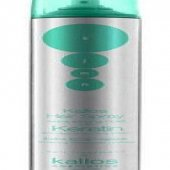 Kallos: Hair Spray Extra Strong Hold With Keratin - lak na vlasy 750ml (žena)