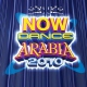 Various Now Dance Arabia 2010