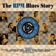V / A Rpm Blues Story