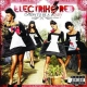 Electrik Red How To Be a Lady Vol.1