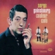 Gainsbourg, Serge Couleur Cafe