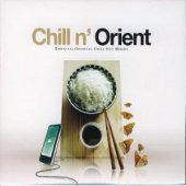 Chill N´ Orient