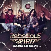Gamble Shot -digi-