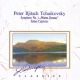 Tchaikovsky, P.i. Symphony No.1 �Winter