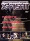 Documentary DVD X-Fight German Open