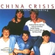 China Crisis Wishful Thinking
