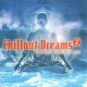V / A Chillout Dreams 2 -20tr-