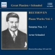 Beethoven, L. Van CD Piano Sonatas Vol.1