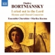 Bortniansky, D. I Cried Out To the Lord