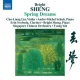 Sheng, B. Spring Dreams