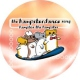 Hampton The Hampster Hampsterdance Song -Pd- [12in]