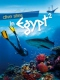 Documentary Dive Sites In Egypt 2