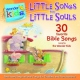 Wonder Kids Little Songs For Little..