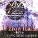 Zion Train Love Revolutionaires
