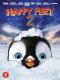 Animation Happy Feet 2