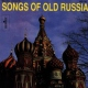 Iakovlevish, Lemeshev Songs of Old Russia 2