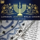 London Jewish Male Choir S�u Sh�orim