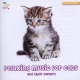 Tshinar Relaxing Music For Cats
