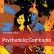 V  /  A CD Rough Guide To..cambodia