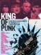 Documentary King of Punk