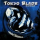 Tokyo Blade Eye of the Storm