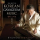 Hwang, Byungki Best of Korean Gayageum