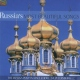Optina Pustyn Male Choir Russia´s Most Beautiful S