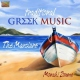 Marcians Traditional Greek Music