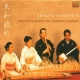 Yamato Ensemble Art of the Japanese Koto