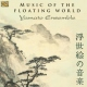Yamamoto Ensemble Music of the Floating..