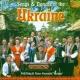 Suzirya Songs & Dances of the Ukr
